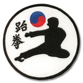 korean_flying_kick_brown_belt_patch
